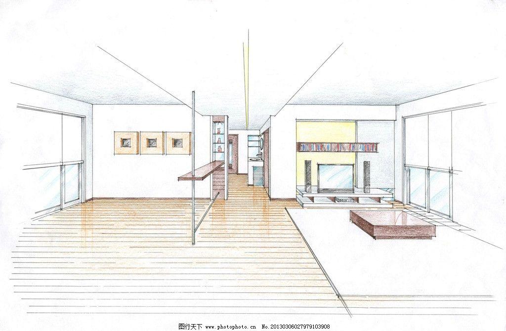 室内设计效果图 手绘效果图 客厅 天花吊顶设计 地面铺装设计 电视