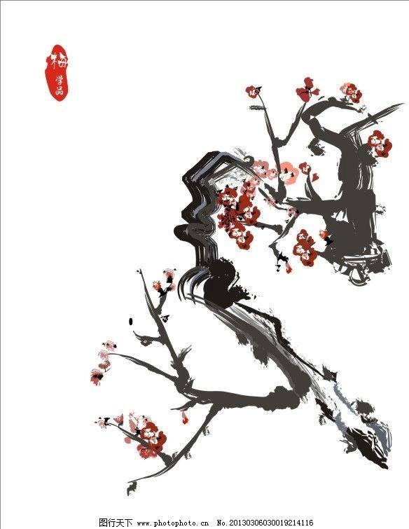 水墨腊梅 黑白 水墨 梅花 腊梅 印章 花 矢量 树枝 红色 花朵 海报