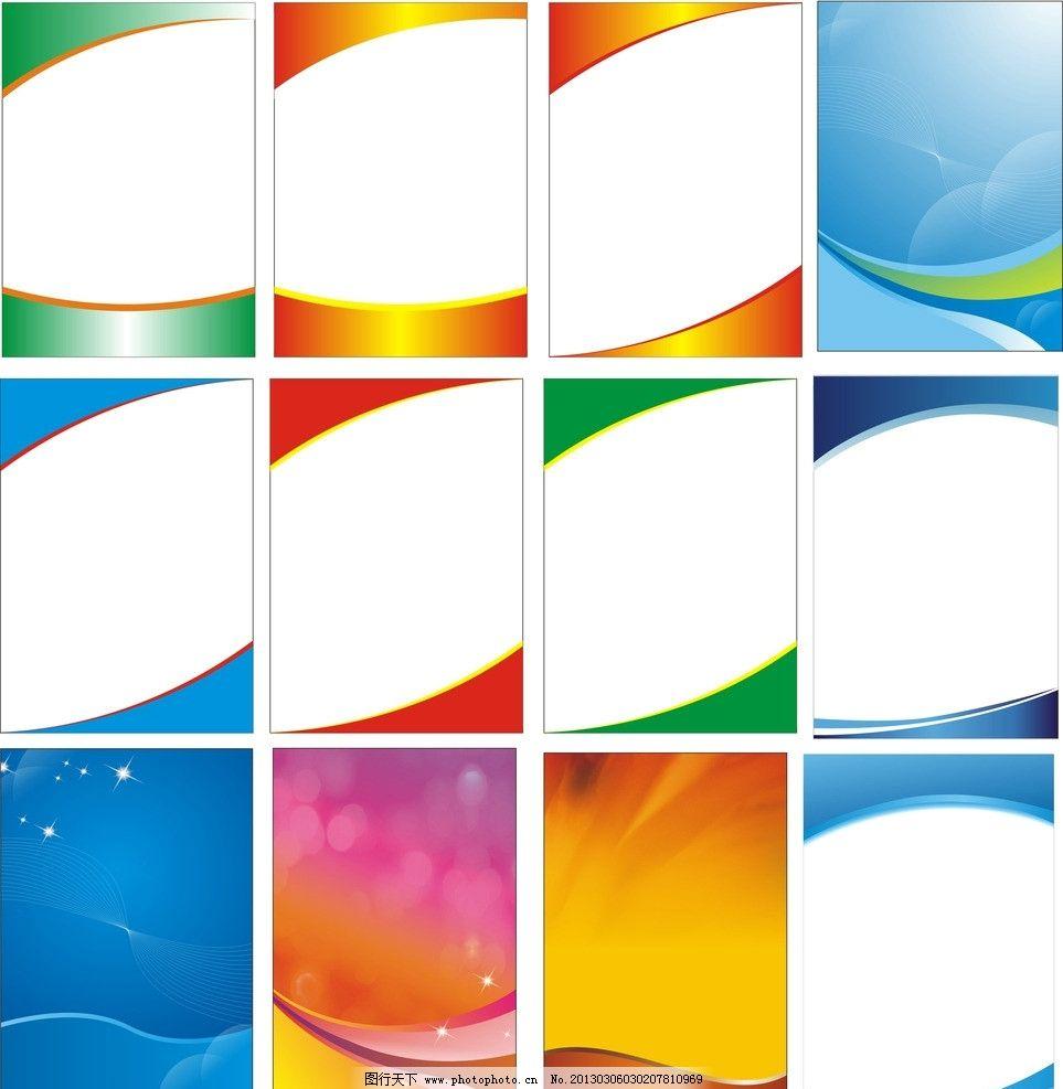 商业展板 展板背景 制度展板 橱窗展板 宣传栏 宣传栏展板 党务公开栏图片