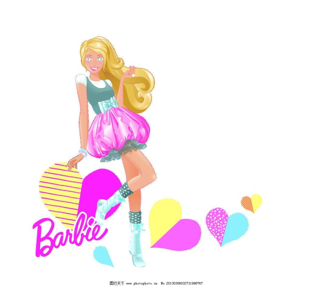 芭比图片-芭比娃娃卡通_芭比娃娃城市卡通_芭比图片_芭比娃娃积木主题卡通搭建卡通图片