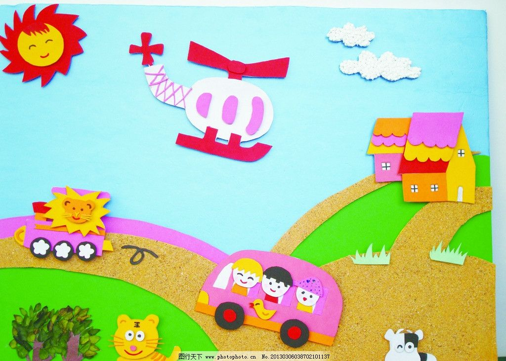 剪纸 贴纸 绘画 小猫 卡通 小太阳 卡通人 猫 狗 幼儿园插画 美术绘画