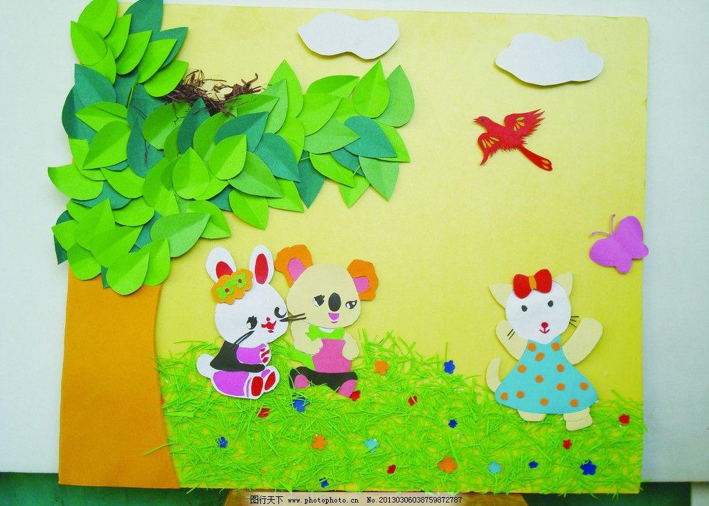 剪纸 贴纸 绘画 幼儿插画 小白兔 蝴蝶 小鸟 树叶 树立 草地 幼儿园