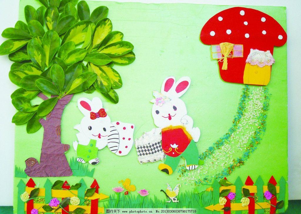 剪纸小白兔步骤