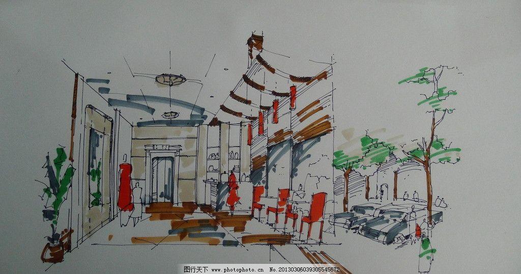 手绘图片,室内手绘 速写 室内速写 色彩 茶馆 门厅-图