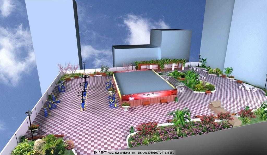 屋顶花园 屋顶 楼顶 医院花园