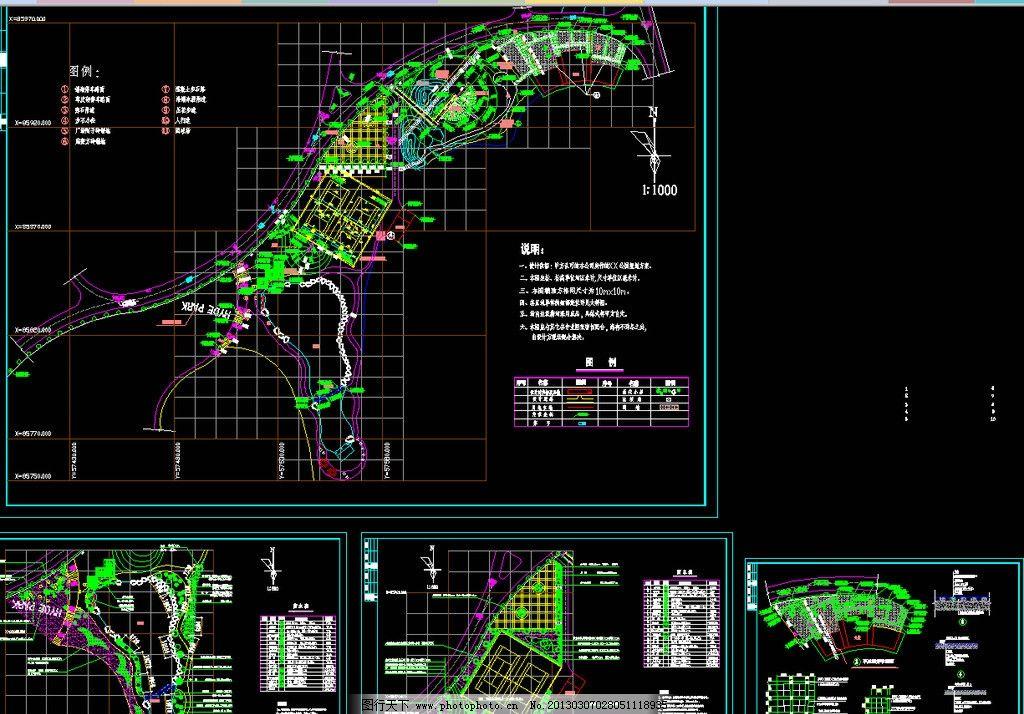 小区规划 公园设计全套图纸图片