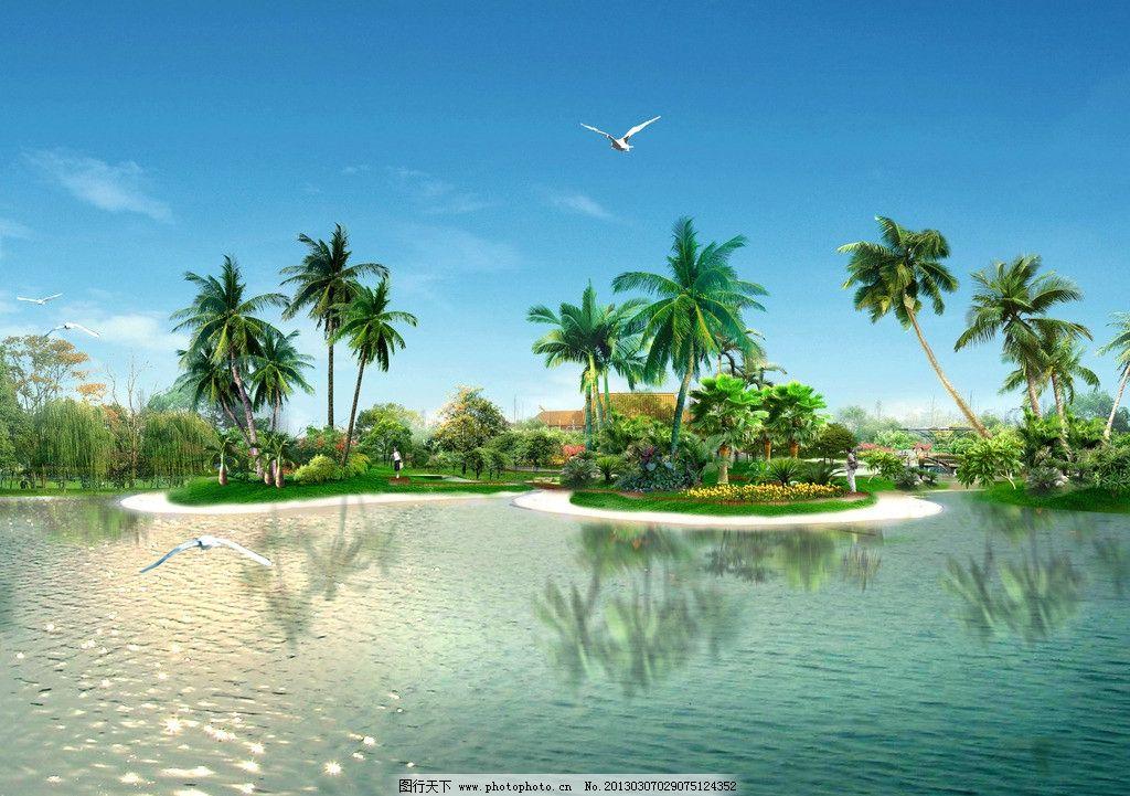 水景效果图 棕榈 园林 景观 其他设计 源文件