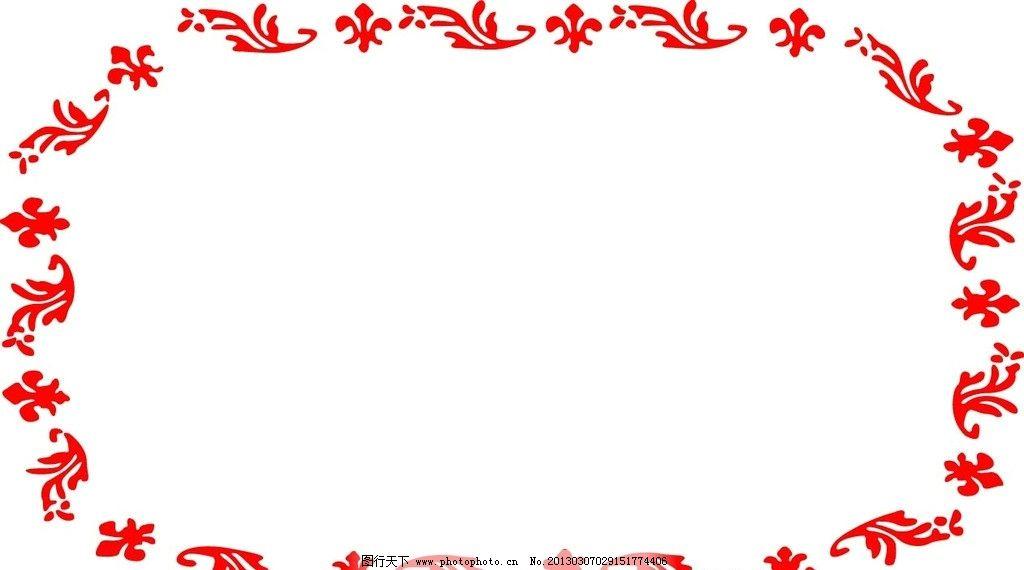 花边 边框 花纹 包装设计 广告设计 矢量 ai