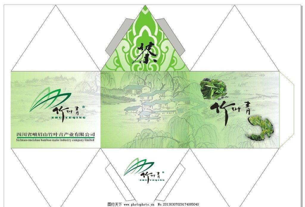 茶葉包裝設計圖片