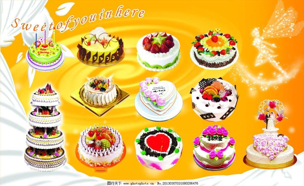 蛋糕 墙 其他设计 广告设计 矢量 cdr