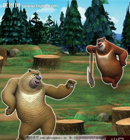熊出没森林背景图片