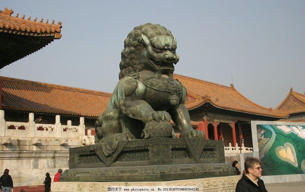 故宫 铜狮子图片