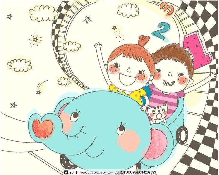 小象绘画图片大全可爱