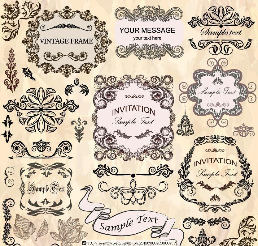 欧式花纹 花纹边框 简约 欧式花纹标签 欧式 花卉 贵族 皇室 植物