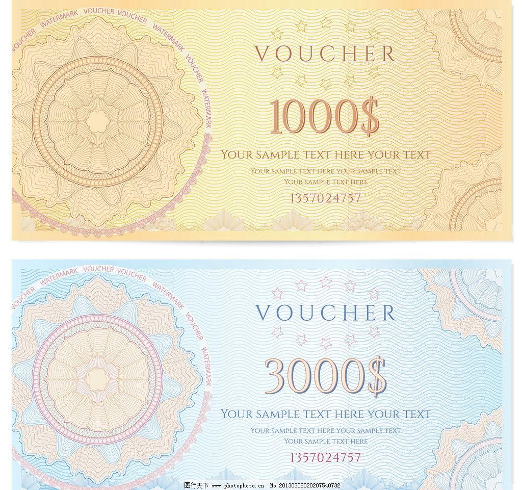 支票发票纸币防伪花纹图片