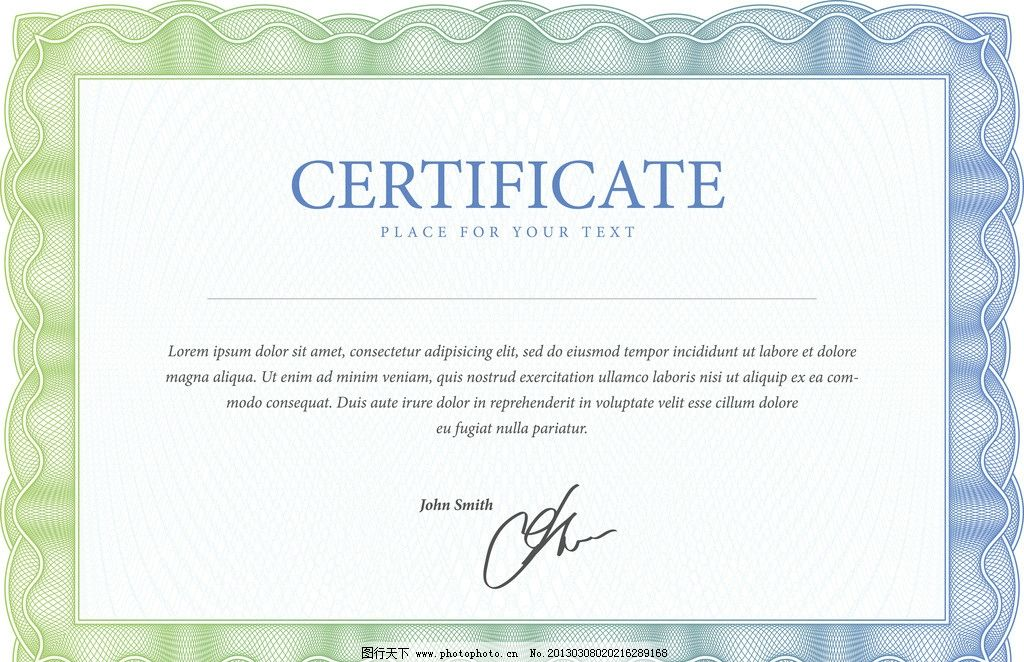 证书背景 欧式花纹边框图片