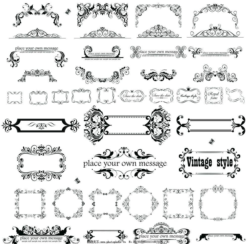 花纹边框 花边 简约 花环 相框 欧式花纹标签 花卉 植物 古典