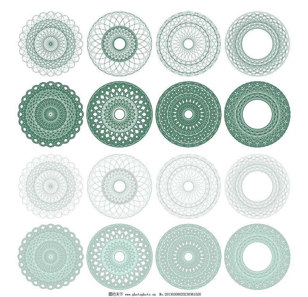 长方形欧式花纹水刀拼花石材图案