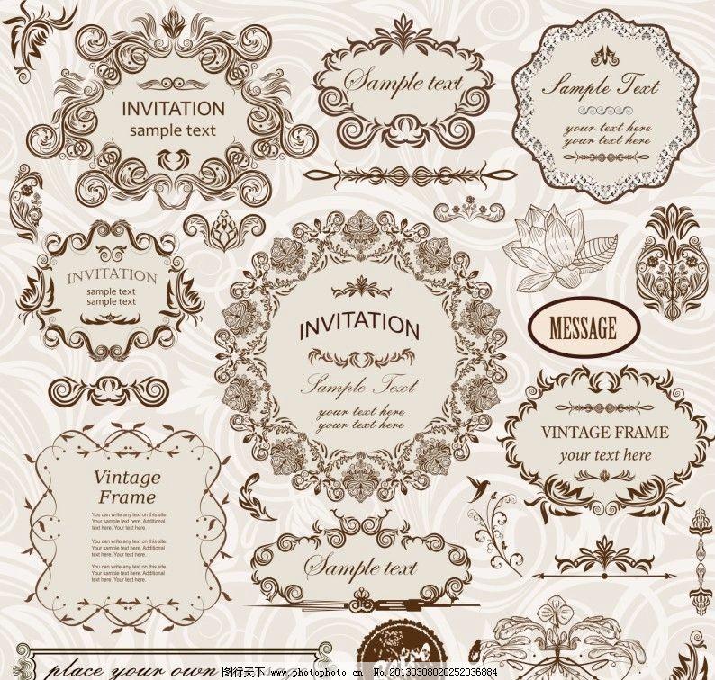 花纹边框 简约 欧式花纹标签 欧式 花卉 贵族 皇室 植物 古典 波浪