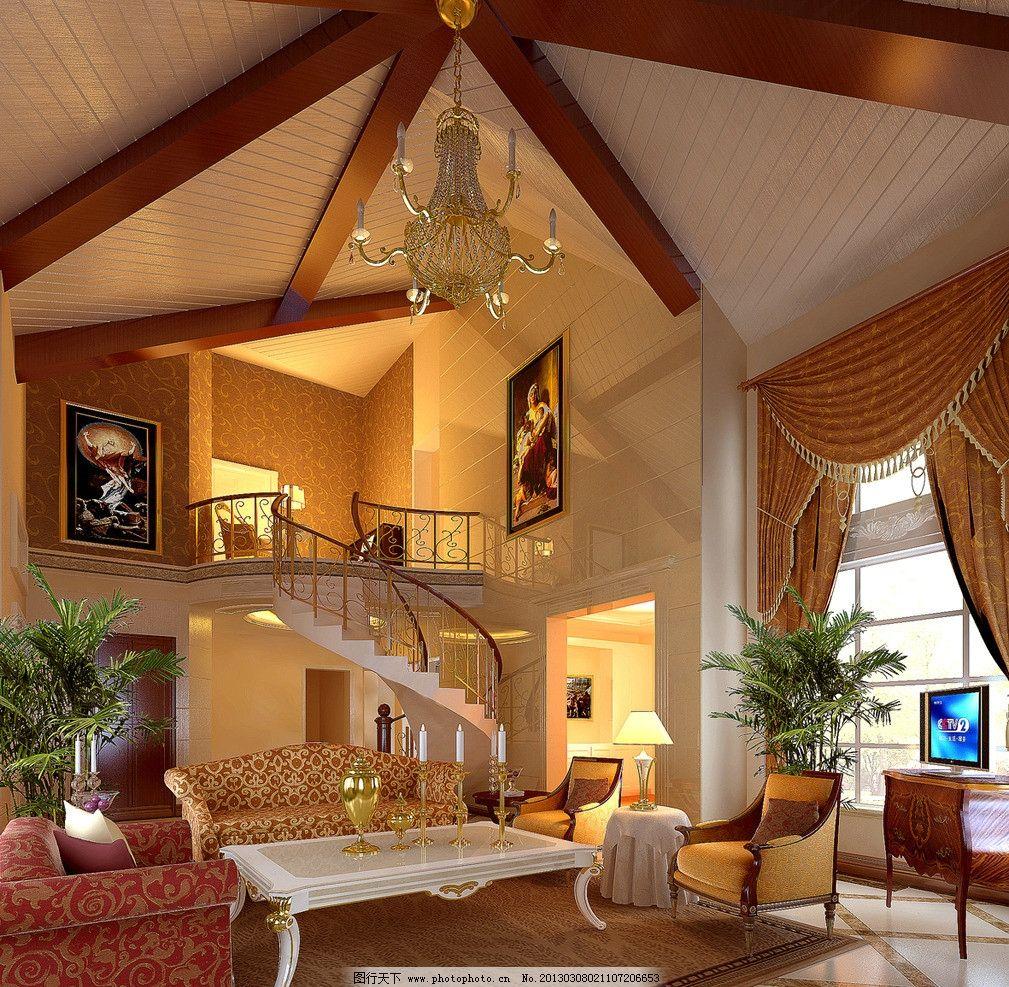 欧式别墅效果图 欧式客厅 欧式住房