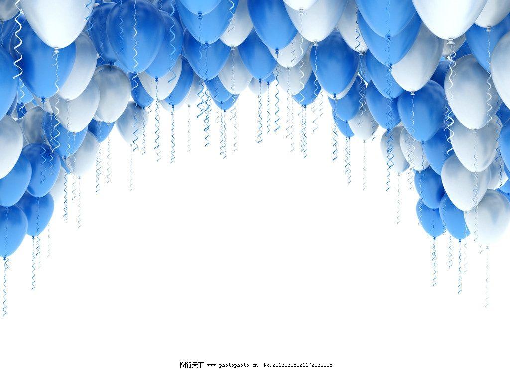 3d气球矢量图