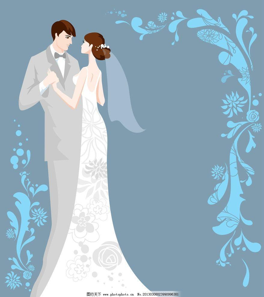 新娘 新郎 婚礼图片