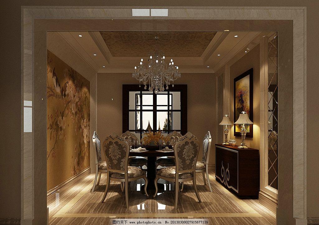 室内设计欧式效果图图片