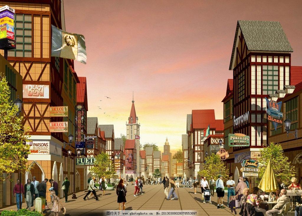 沿街现代商效果图 现代底商效果图 低商方案设计 繁华的街 城市底商