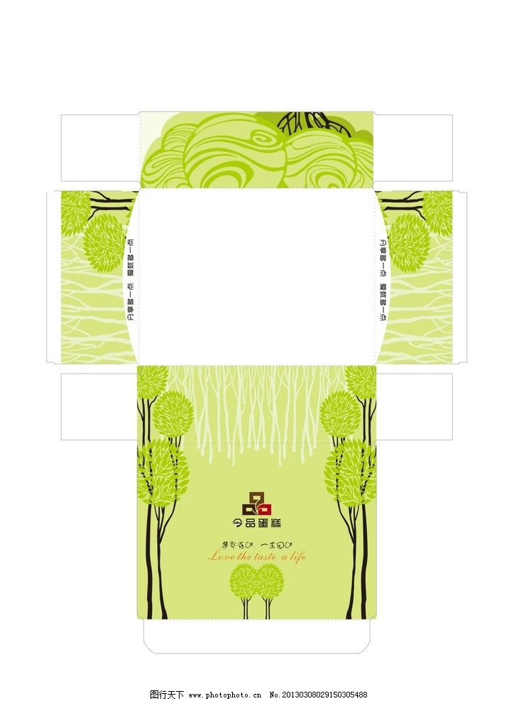 矢量 包装盒 包装盒展开图 长方体包装盒 包装设计 广告设计 cdr