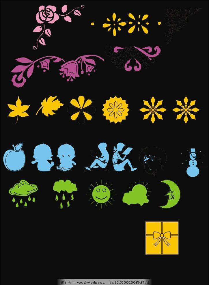卡通人物 花类 卡通 人物 云朵 太阳 月亮 枫叶 广告设计 矢量 cdr