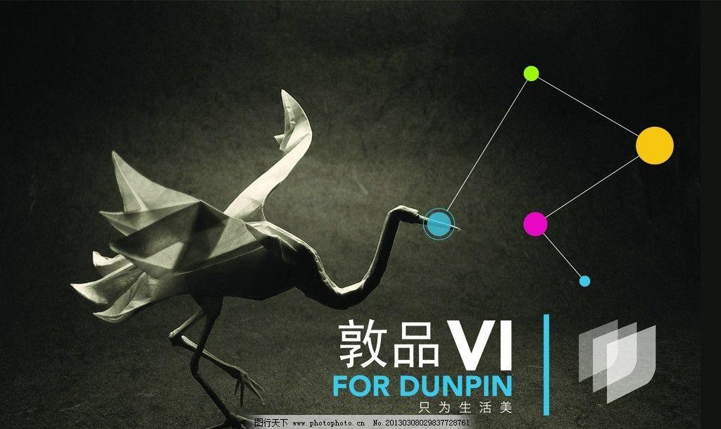 vi设计封面 标志延展 vi 平面设计 cis设计 设计作品 导视牌 标志排版