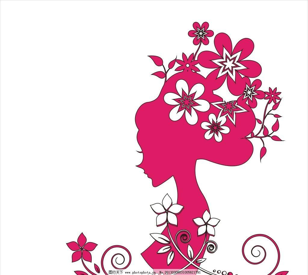 女人和花 雕刻 镂刻花纹 镂空雕刻 花纹 玫瑰花隔断 中式雕花隔断 pvc