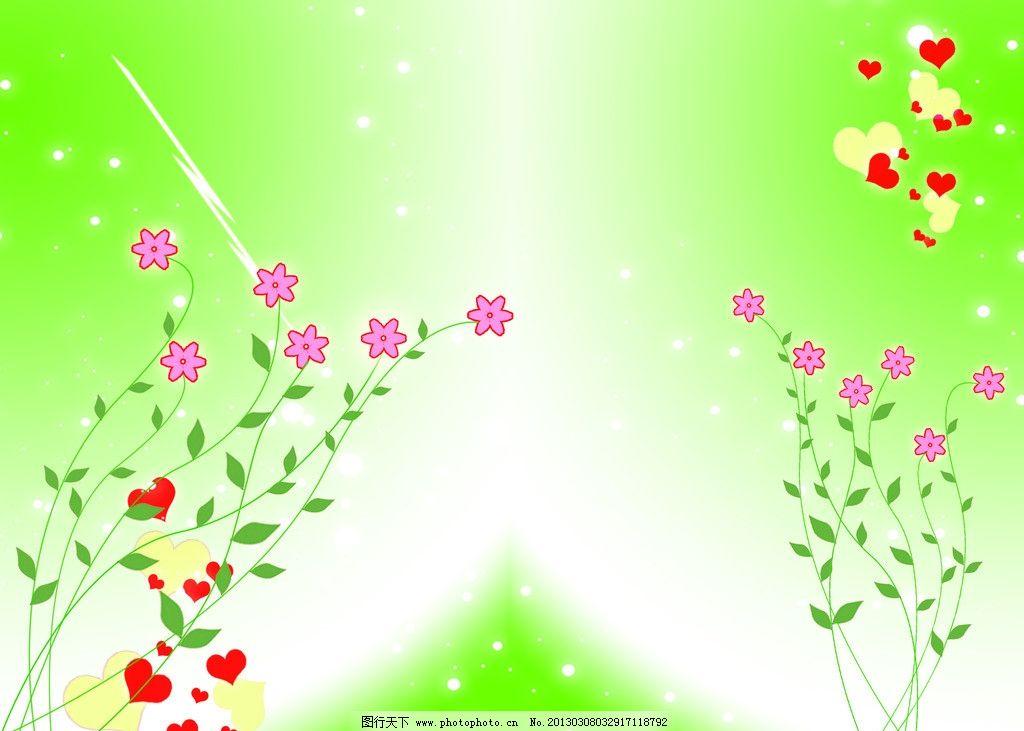 绿色空间背景图片