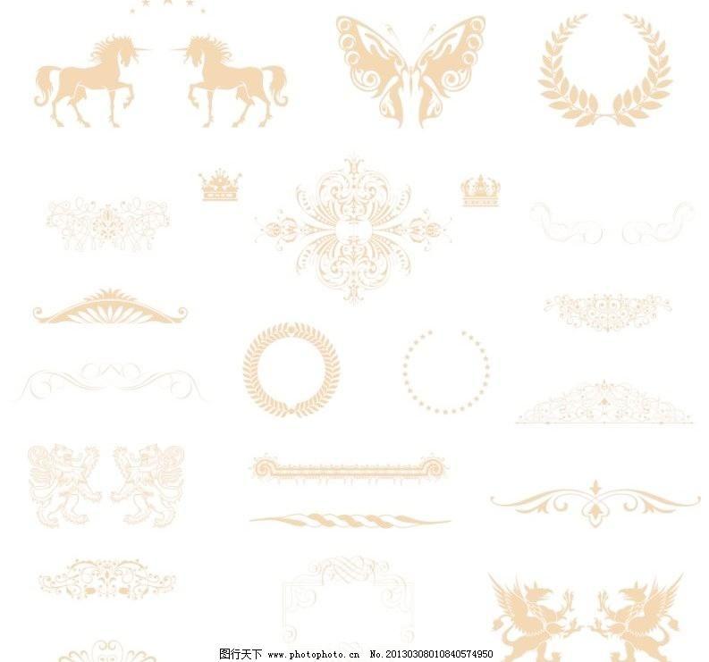 传统 底纹背景 底纹边框 对称 复古 高雅 欧式花纹 欧洲元素矢量素材