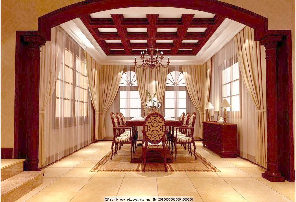 72DPI JPG 餐厅 环境设计 欧式 设计 室内设计 效果图 室内设计欧式效果图设计素材 室内设计欧式效果图模板下载 室内设计欧式效果图 室内设计 欧式 餐厅 餐桌椅 效果图 室内设计效果图资料 环境设计 设计 72dpi jpg 装饰素材 其它