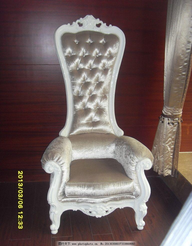 欧式椅子 欧式靠背椅 欧式雕花 欧式雕花椅子 白色椅子 白色沙发