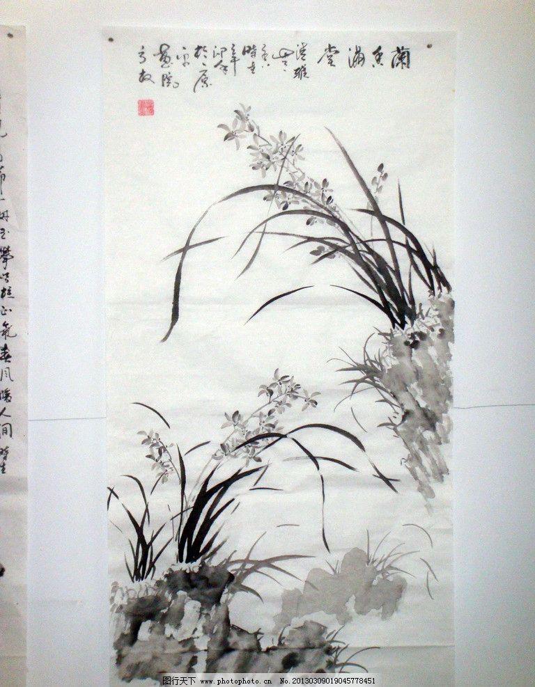水彩国画 黑白画 水墨画 国画 兰花 花 绘画书法 文化艺术 设计 72dpi
