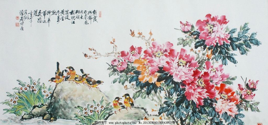 水彩国画 水彩画 水墨画 牡丹花 小鸟 绘画书法 文化艺术