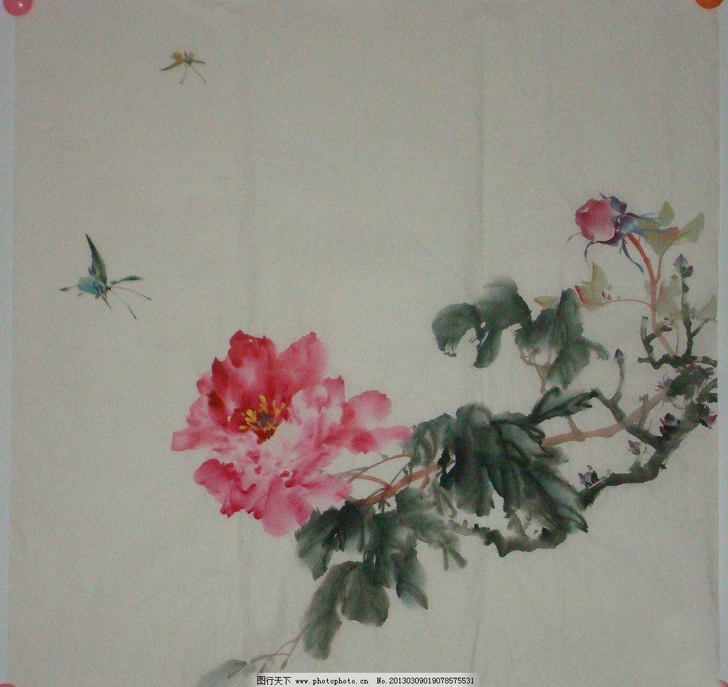 水彩国画 水彩画 水墨画 国画 牡丹花 花 绘画书法 文化艺术 设计 72