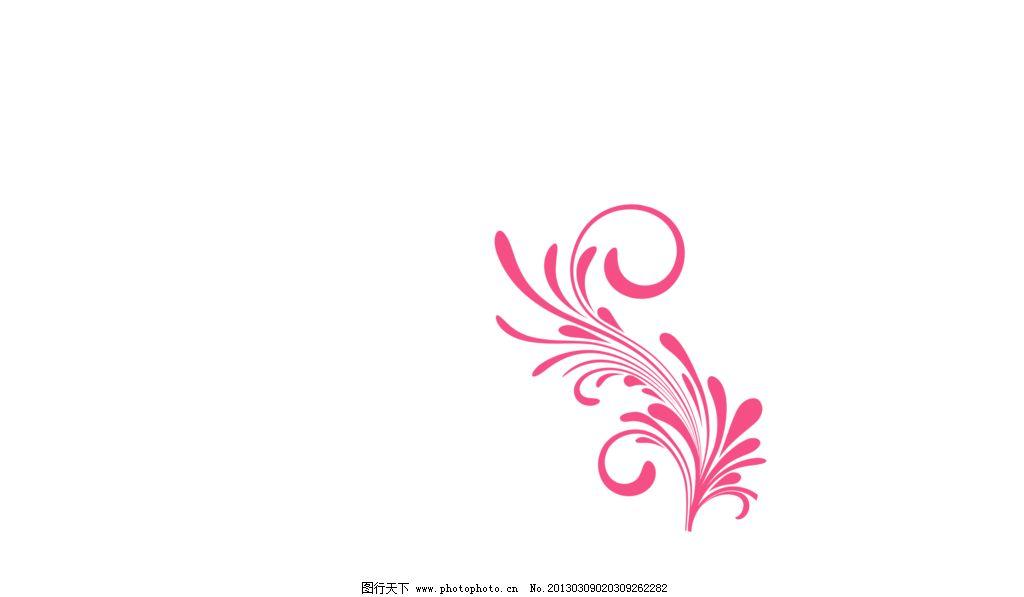 花纹 花边花纹 底纹边框