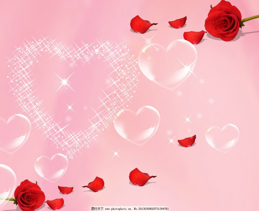 玫瑰花 爱心 移门 移门图案 底纹边框 设计 72dpi jpg