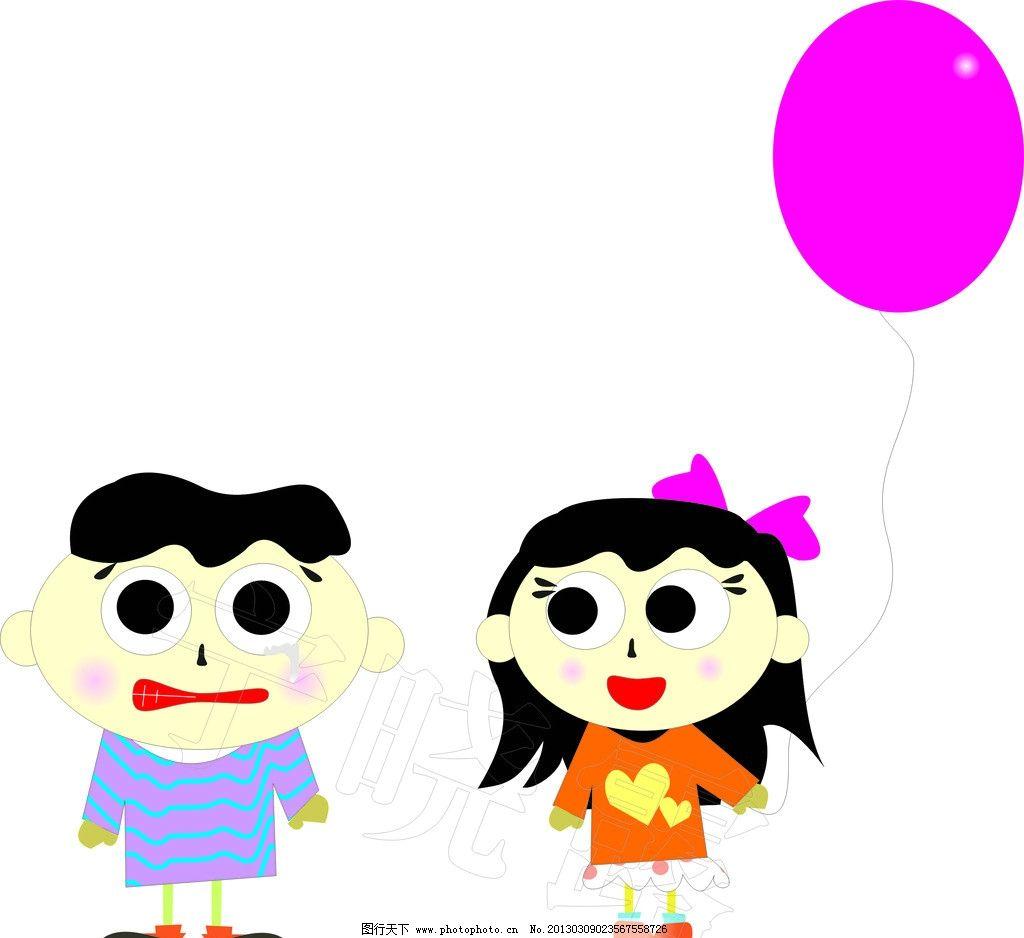 卡通人物 可爱 动漫 幼儿 学生 小学 孩子 小孩 风景 矢量人物