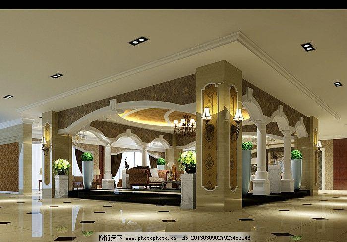 家具展厅 欧式效果图 室内设计 欧式展厅 环境设计 源文件 300dpi psd