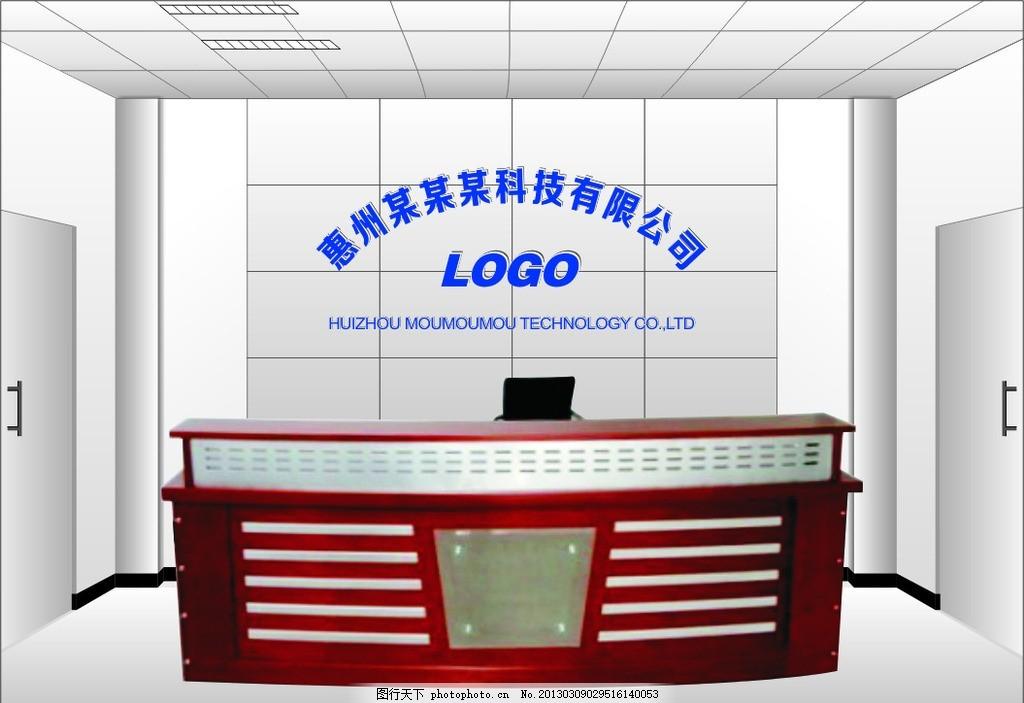 发光字效果图 室内效果图 室内设计 室内装修 室内装修设计 工厂前台