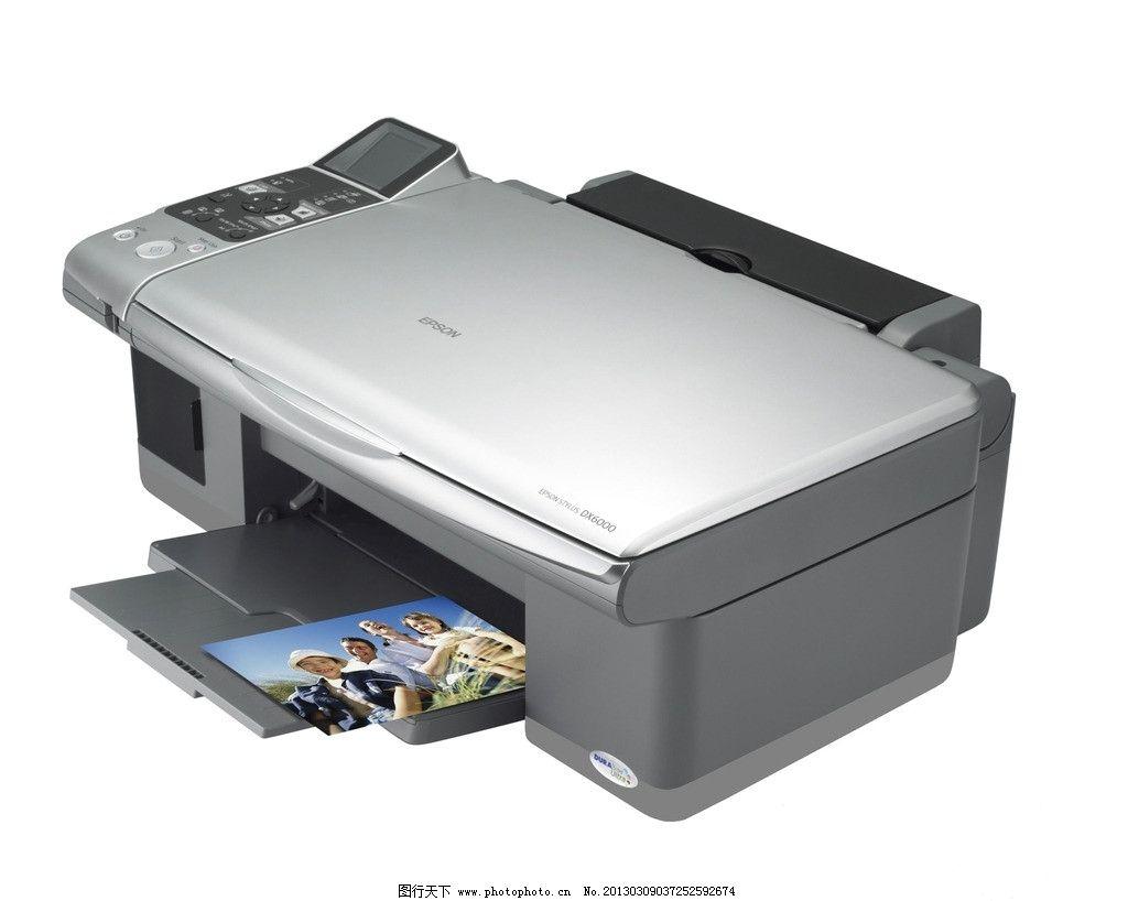 爱普生 彩色 喷墨 打印机图片