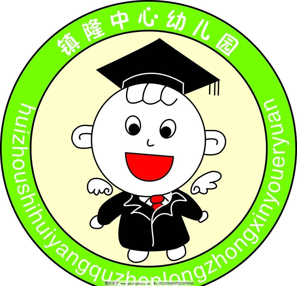 小博士 标志 小博士标志 幼儿园 幼儿园标志 博士 卡通博士 小孩标志