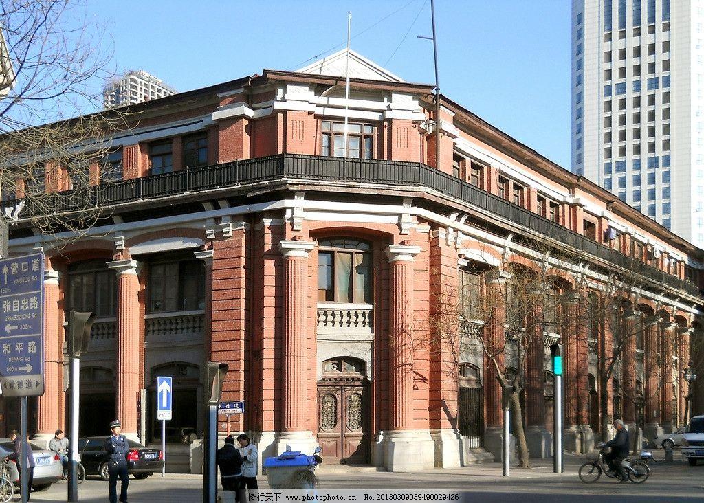 风貌建筑 西洋建筑 古典主义 古典主义风格 欧式建筑 建筑装饰 罗马柱