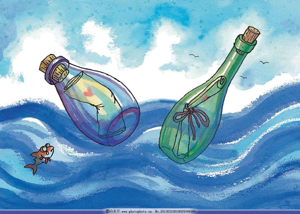 几米漫画 几米 漫画 你们我们他们 大海 漂流瓶 鱼 绘画书法 文化艺术