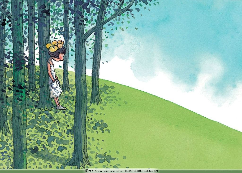 几米漫画 你们我们他们 女孩 树林 蓝天 白云