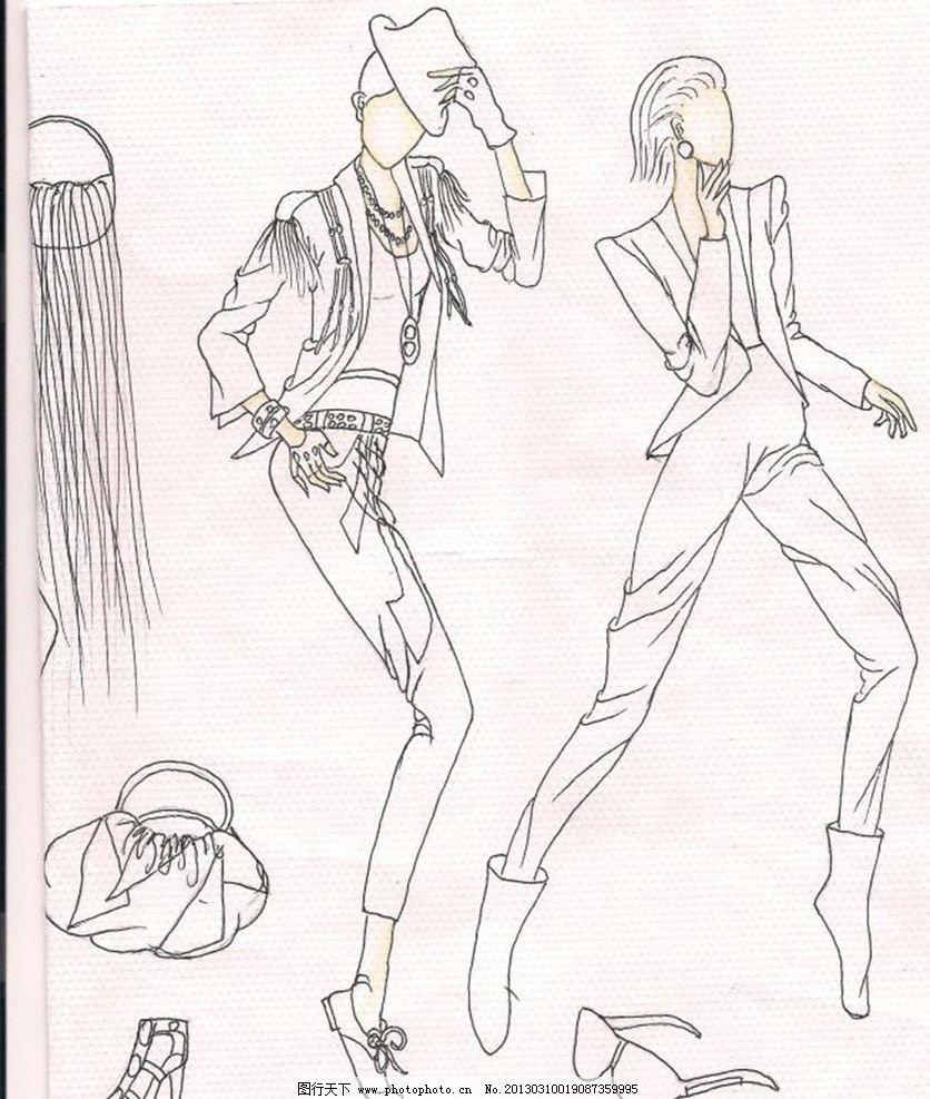 服装设计图 女式服装 休闲服装设计图 服装设计图案 绘画书法 文化
